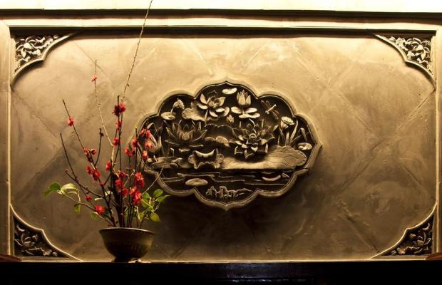 фото отеля Shichahai Shadow Art Performance изображение №25