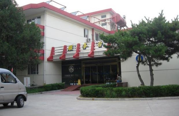 фотографии отеля Золотой песок (Zhin Sha) изображение №15