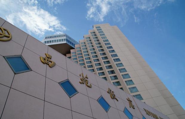 фотографии отеля Xiyuan изображение №3