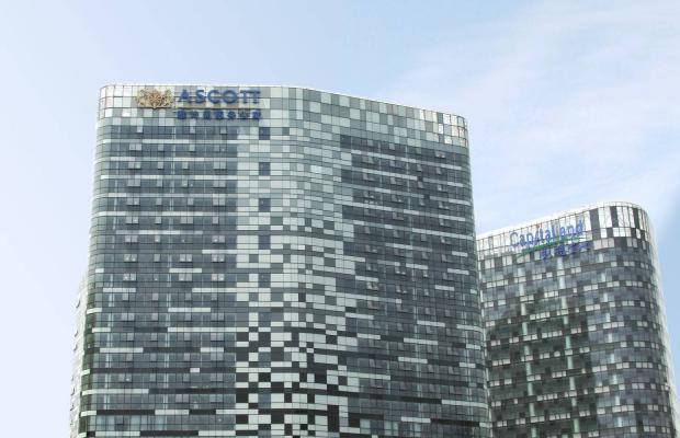 фото отеля Ascott Raffles City Hotel Beijing изображение №1