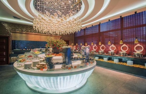фотографии Avic Hotel Beijing изображение №32