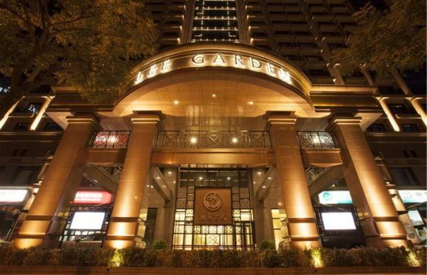 фото отеля Lee Garden изображение №29