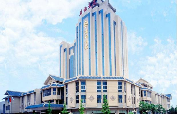 фото отеля Beijing Guangxi изображение №1