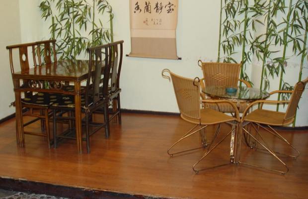 фото Beijing Ynshan изображение №34