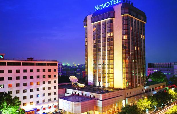 фотографии отеля Novotel Peace Beijing изображение №11