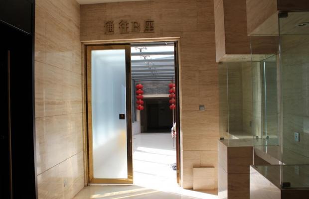 фото Fu Hao изображение №10