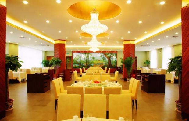 фото отеля Hainan изображение №5