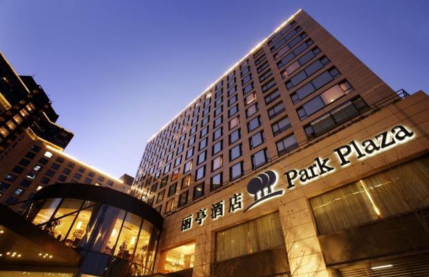 фото отеля Park Plaza Beijing Wangfujing изображение №17