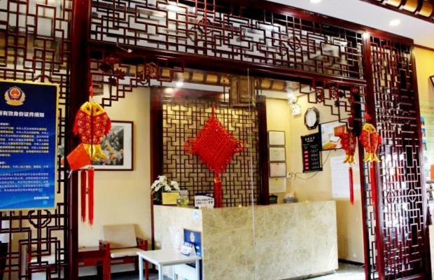 фото Chinese Culture Holiday изображение №2