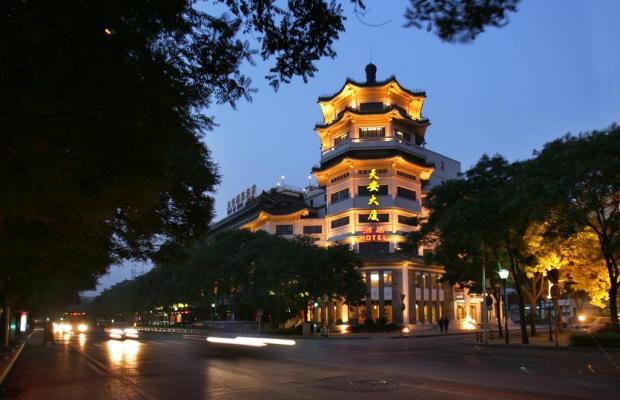 фото отеля Tianan Rega (ex. Tianan Tianlun Rega) изображение №5