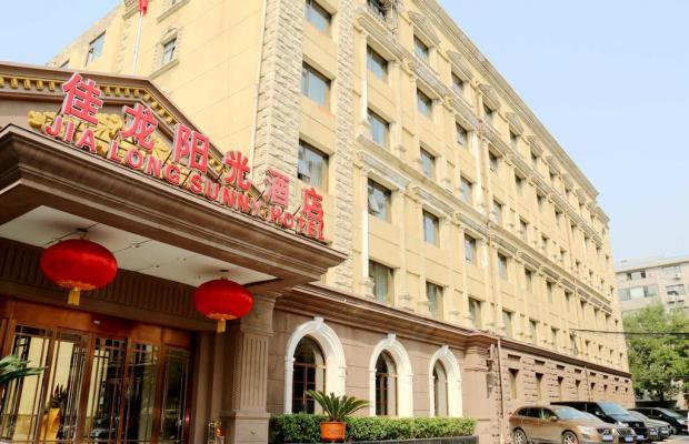 фото отеля Jialong Sunny Hotel изображение №1