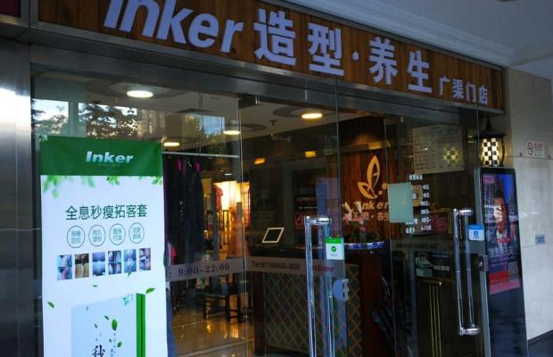 фотографии Jinqiao International Apartment Hotel (ex.Jinhao International Garden Beijing) изображение №4