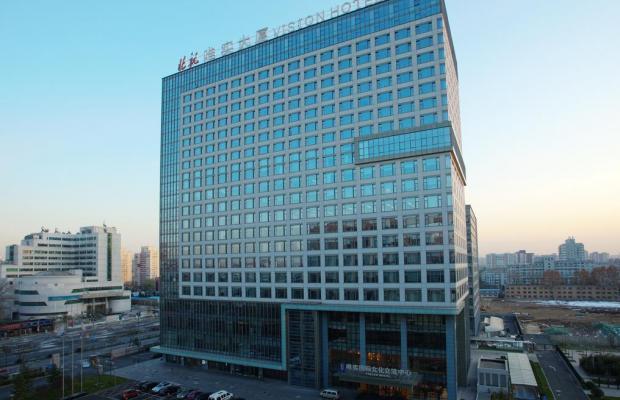 фото отеля Vision изображение №1