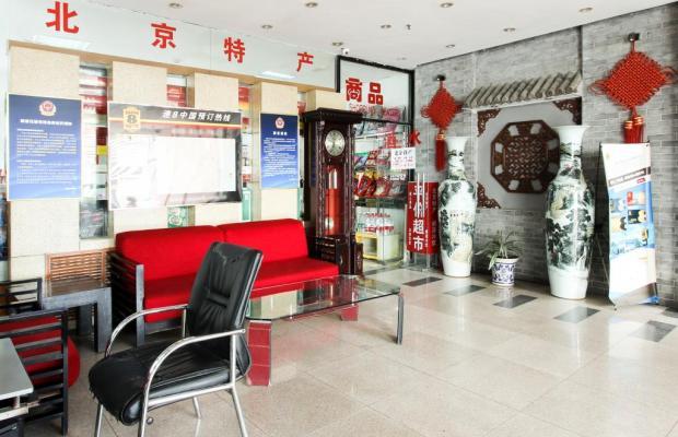 фотографии Dongsi Super 8 Hotel изображение №20