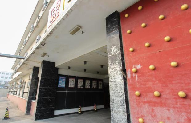 фотографии отеля Dongsi Super 8 Hotel изображение №19