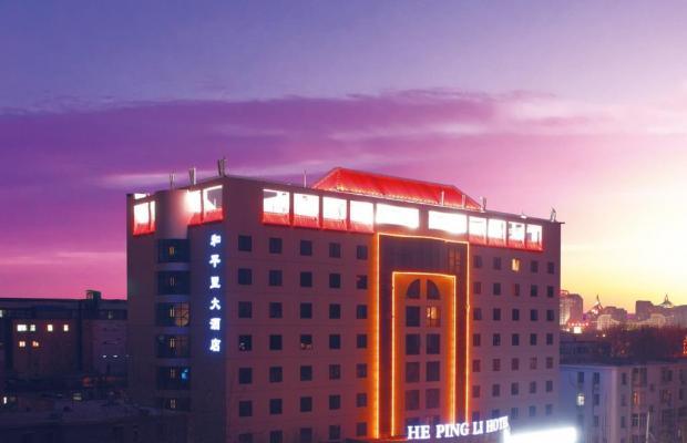 фото Beijing Hepingli изображение №14