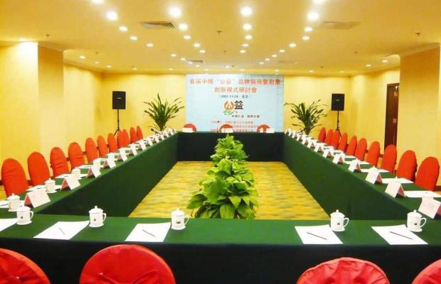 фото отеля Hongkun International изображение №21