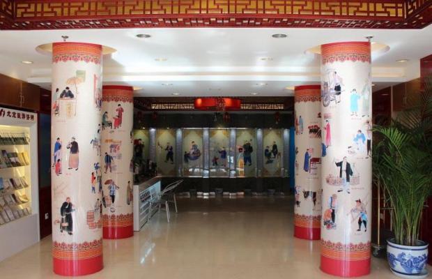 фотографии отеля Huguosi изображение №23