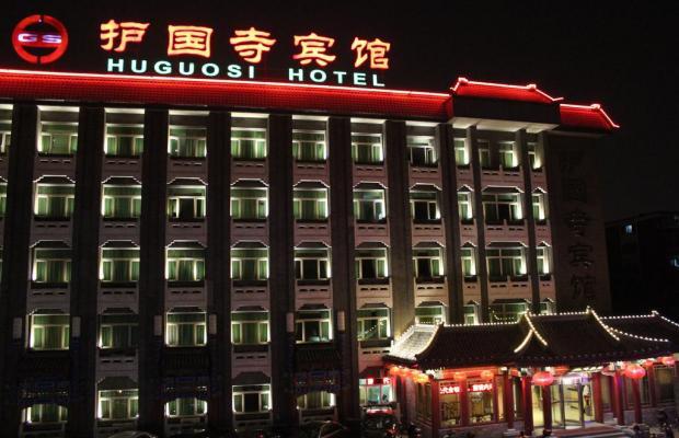 фото отеля Huguosi изображение №5