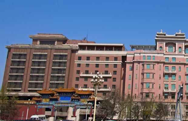 фото Grand Hotel Beijing изображение №2