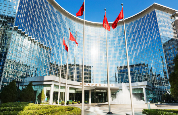 фото отеля Grand Hyatt Beijing изображение №1