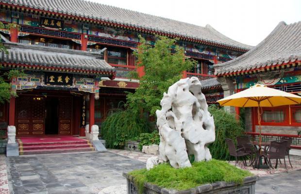 фотографии Han's Royal Garden Boutique Hotel изображение №4