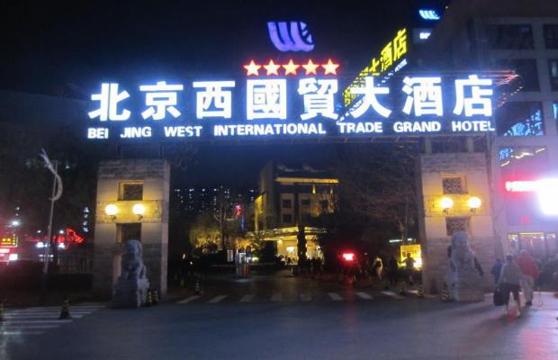 фотографии отеля West International Trade изображение №23