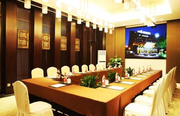фото Yi Hai Business изображение №10