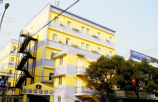 фото отеля Home Inn Huamao Beijing изображение №1