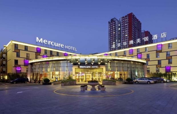 фото отеля Mercure Beijing Downtown изображение №1