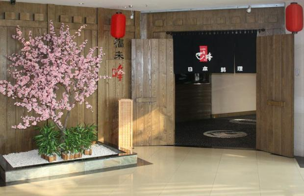 фотографии Bayshore Hotel Dalian изображение №8