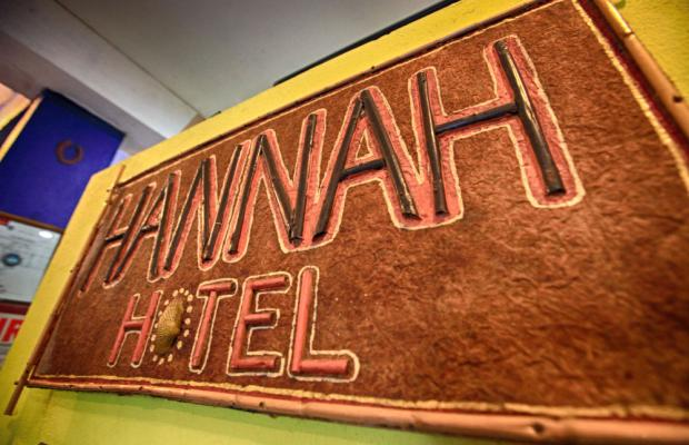 фото Hannah Hotel изображение №42