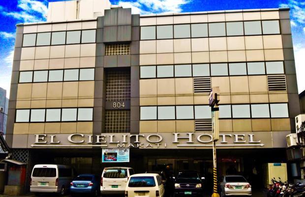 фото отеля El Cielito Hotel Makati изображение №1