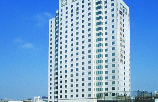 фото отеля Grand Metropark изображение №37