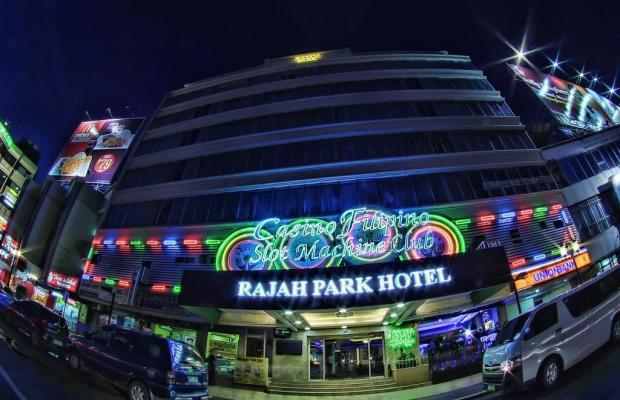 фото Rajah Park изображение №18