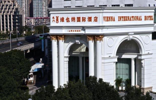 фотографии Vienna International Shanghai Railway Station LongMen Branch (ex. Longmen Hollyear) изображение №32