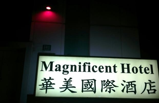 фото отеля Magnificent International изображение №5