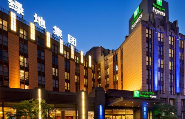 фотографии Holiday Inn Express Shanghai Putuo изображение №4