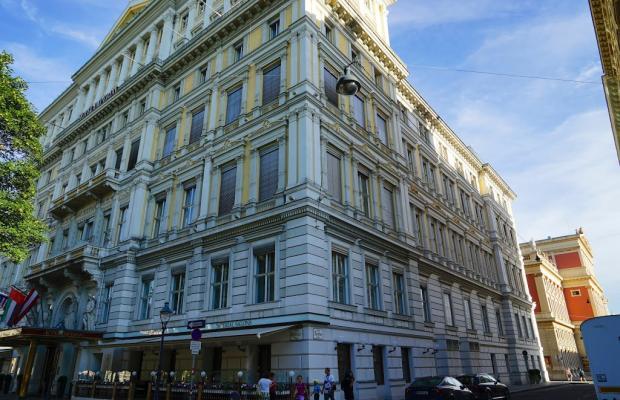 фотографии отеля Hotel Imperial изображение №3