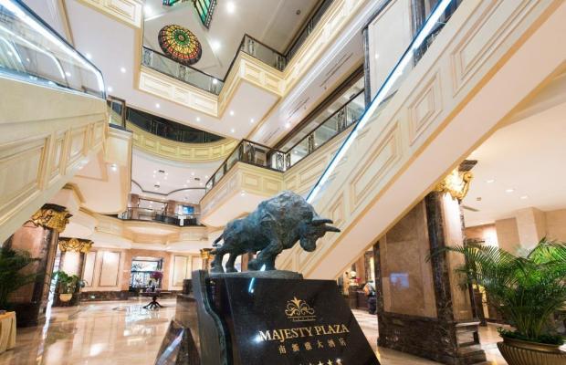 фото отеля Majesty Plaza Shanghai изображение №37