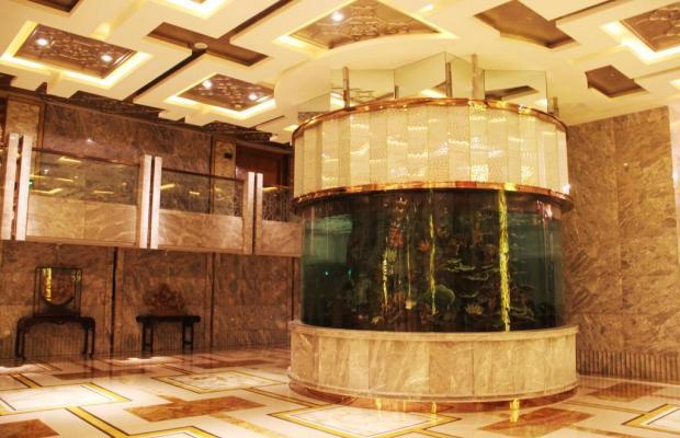 фотографии отеля Majesty Plaza Shanghai изображение №7
