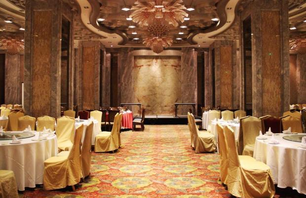 фото отеля Majesty Plaza Shanghai изображение №5