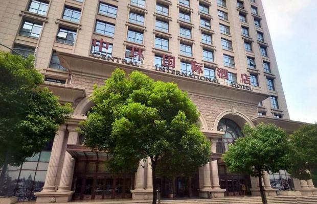 фото отеля Central International Hotel изображение №1