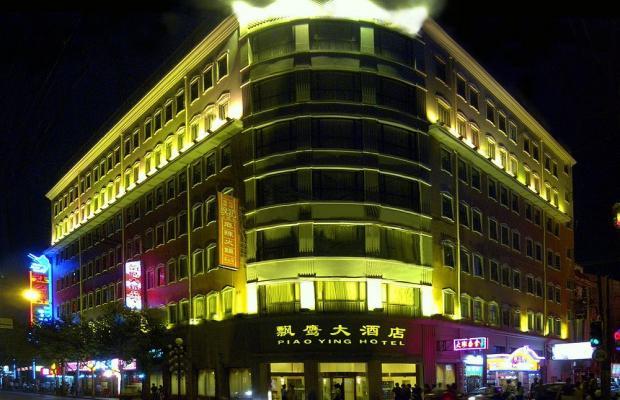 фотографии отеля Piao Ying изображение №11