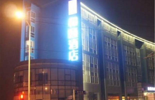 фото Yitel Shanghai Zhangjiang (ex. Home Inn Zhang Jiang He Mei) изображение №22
