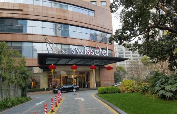 фото отеля Swissotel Grand Shanghai изображение №1