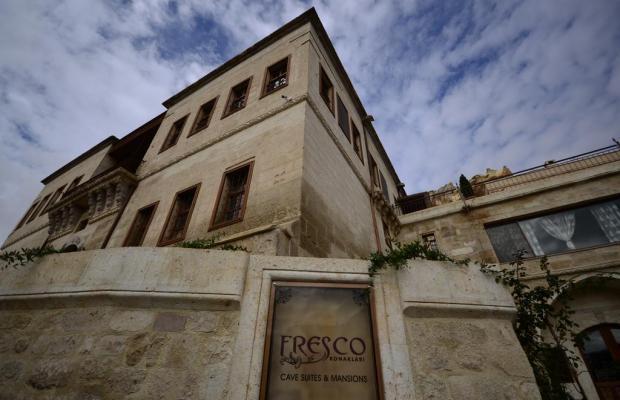 фотографии отеля Fresco Cave Suites Cappadocia изображение №35