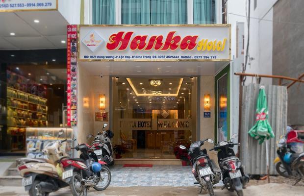 фото отеля Hanka (ex. Saint Paul) изображение №1