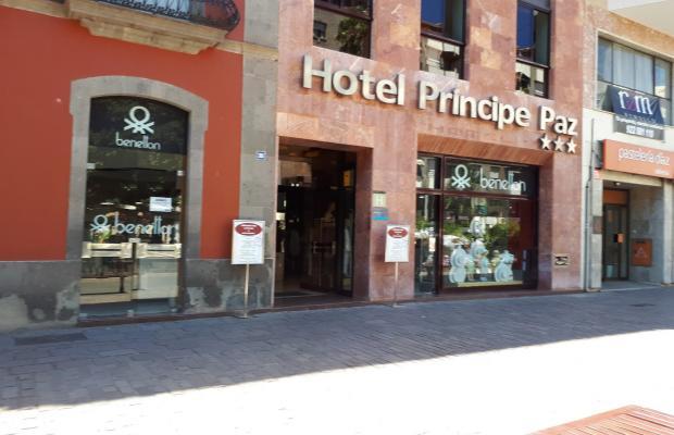 фотографии Sercotel Principe Paz изображение №8