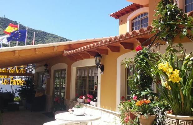 фото Apartmentos Estrella del Norte изображение №6